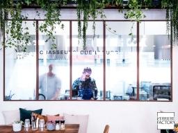 Projet Restaurant Chasseurs cueilleurs :  verrière séparation cuisine